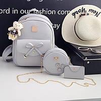 Рюкзак женский Джессика в наборе с сумкой
