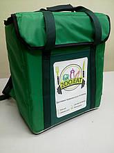 Терморюкзак для доставки еды 35*20, высота 40