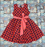 Сарафан нарядный  на девочку, р. 104-122, красный, фото 1