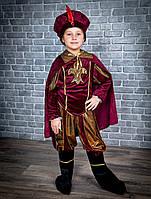 Детский карнавальный костюм сказочного героя - Принца