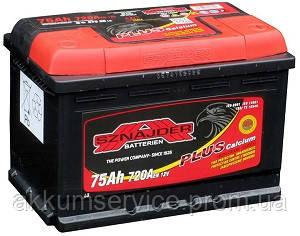 Аккумулятор автомобильный Sznajder Plus +Ca 75AH R+ 720А (57520)