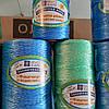 Шпагат, тепличная нить с УФ-защитой Evci-plastik синий-зеленый