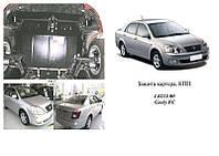 Защита двигателя и кпп - Geely FC (2006-2011) 1.8