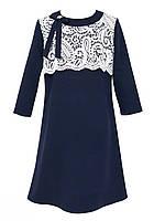 Сукня шкільний для дівчинки SLY 210/S/19 синє 134