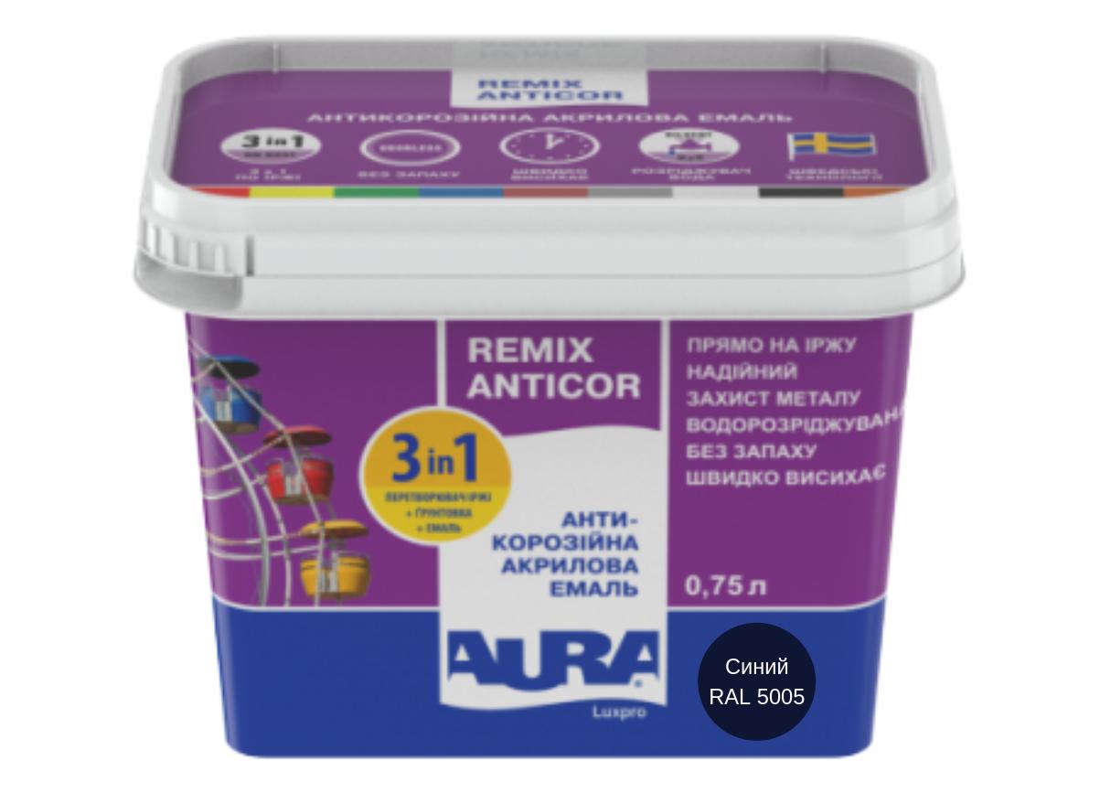 Акриловая эмаль Aura Luxpro Remix Anticor 3в1 черный (RAL 9011) 0,75 л (0,9 кг)