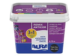 Акриловая эмаль Aura Luxpro Remix Anticor 3в1 темно-серый (RAL 7043) 0,75 л (0,9 кг)