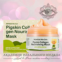 Маска BioAqua Pigskin Collagen Nourishing Mask 100 g