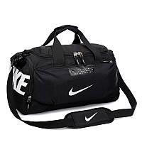 Спортивная сумка мужская черная удобная Найк
