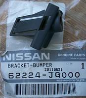 Клипса направляющая бампера переднего левая Nissan Leaf (Nissan)