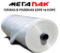 Плівка в рулонах з друком та без HDPE та LDPE