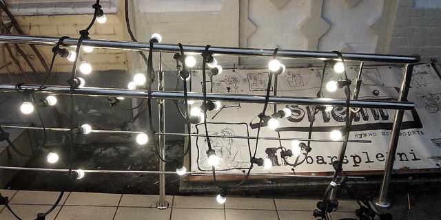 уличная гирлянда белт лайт из LED ламп