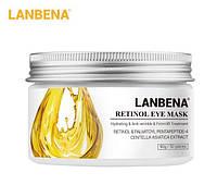 Патчи для глаз Lanbena Retinol с ретинолом и гиалуроновой кислотой