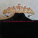 Діадема під золото, тіара, висота 3 див. Весільна біжутерія, фото 8