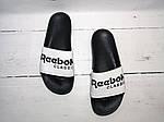 Мужские шлепки Reebok (бело-черные), фото 3