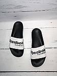 Мужские шлепки Reebok (бело-черные), фото 7