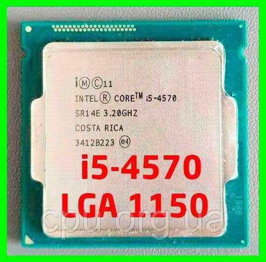 Процессор Intel Core i5-4570 LGA1150 (SR14E) 4 ядра 3.20-3.60Ghz / 6M / 5GT/s Haswell