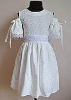 Детское нарядное платье сарафан для девочек 4-10 лет (7841), фото 1