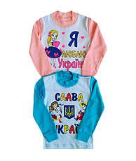 Детская одежда недорого – интернет магазин Украина Миратекс. Заходите к нам!