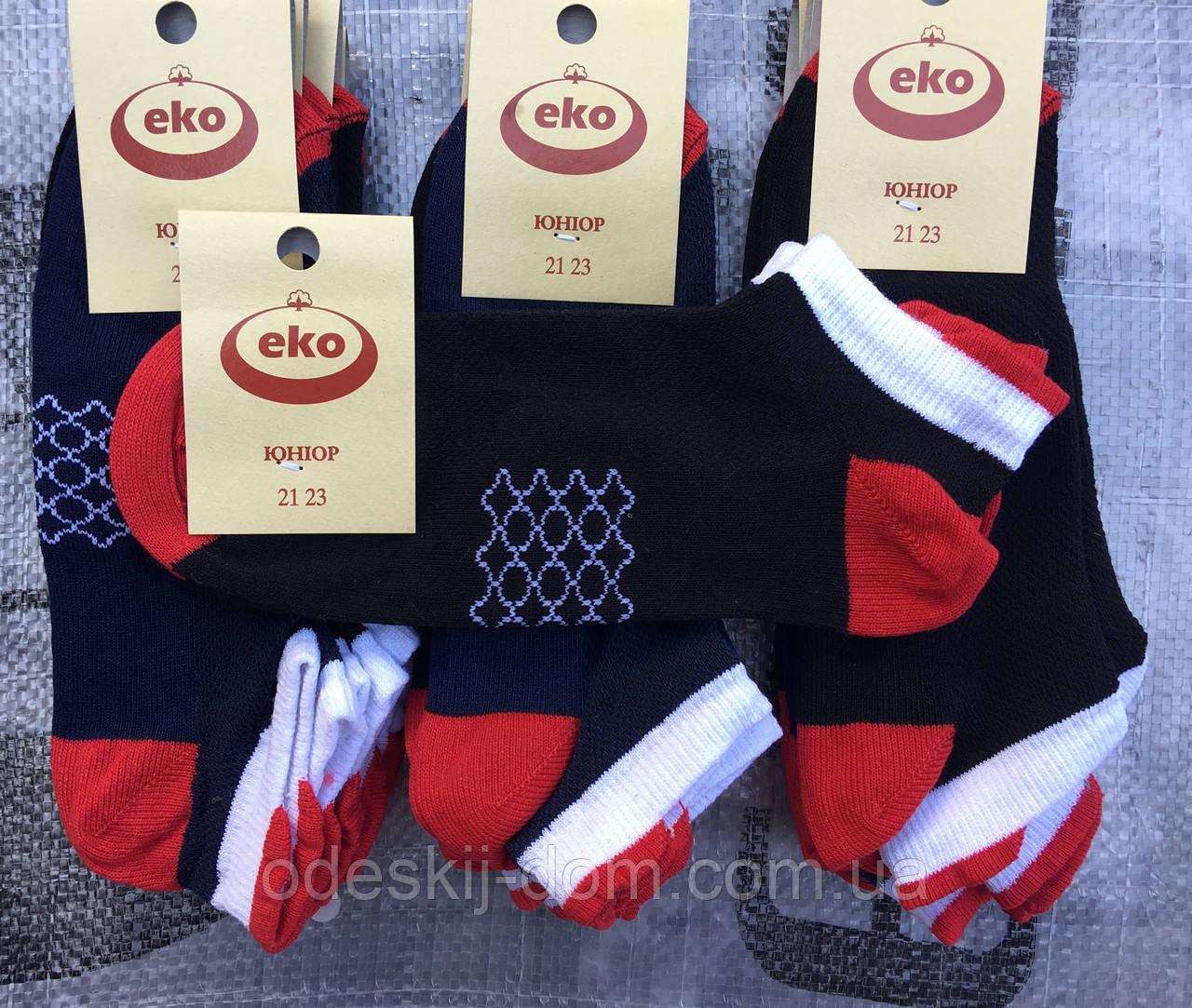 Подростковые носки на девочку в сетку стретч ™ Эко