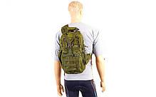Рюкзак тактический патрульный однолямочный SILVER KNIGHT 30 литров TY-5386, фото 2