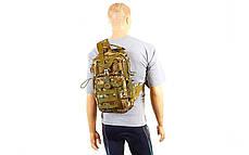 Рюкзак тактический патрульный однолямочный SILVER KNIGHT 30 литров TY-5386, фото 3