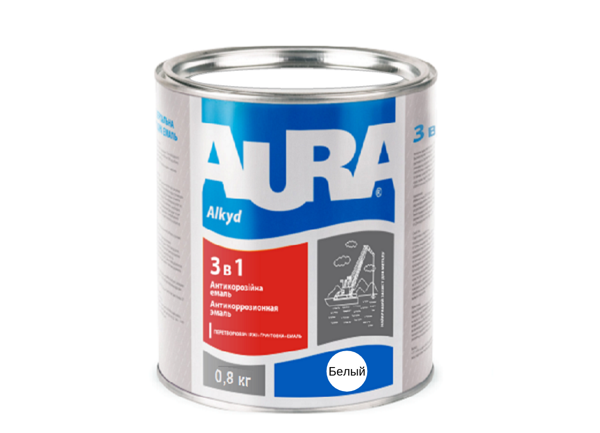 Эмаль антикорозийная Aura 3 в 1 Белый 0,8кг