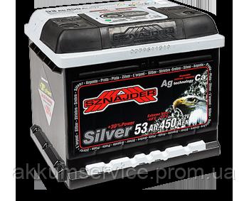 Аккумулятор автомобильный Sznajder Silver 53AH R+ 450А (55325)