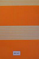 Рулонные шторы день-ночь оранж ВМ-1207