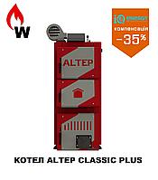 Котел твердотопливный Альтеп  Classic 10 кВт (Механика)
