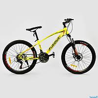 Велосипед Спортивный CORSO FURIOUS 24 дюйма, JYT 009 - 5567 YELLOW