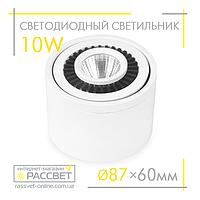 Світлодіодний LED світильник Feron AL523 10W 4000K 720Lm акцентний поворотний
