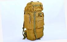 Рюкзак тактический (рейдовый) каркасный V-65л TY-065, фото 2