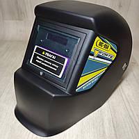 Маска хамелеонФортеMC-950, фото 1