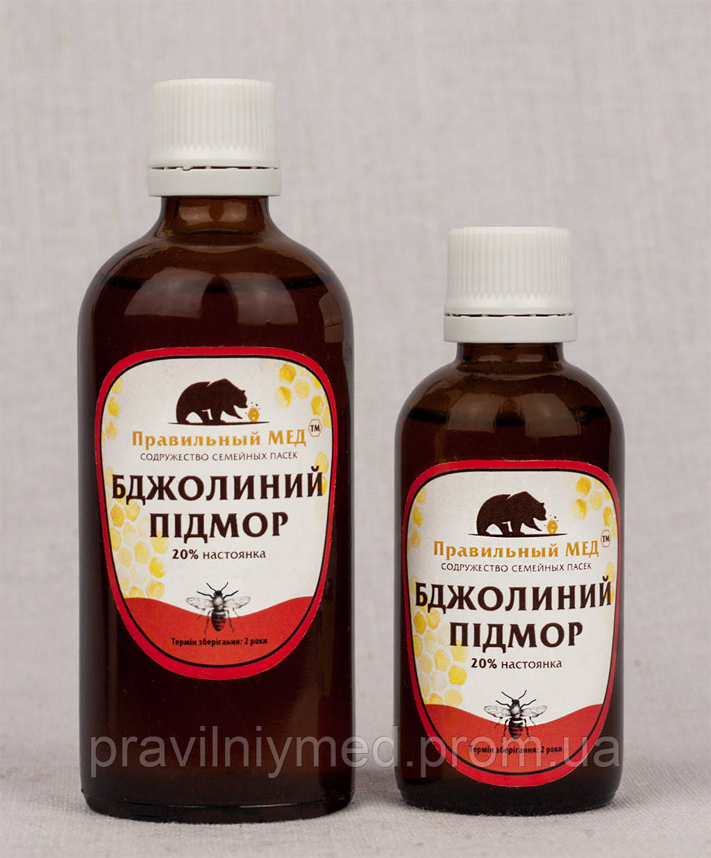 Пчелиный Подмор, Спиртовая настойка. 50-100мл.