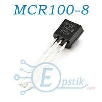 MCR100-8, тиристор 600В, 800мА, TO92