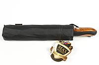 Зонт семейный мужской автомат прямая ручка Max komfort, фото 1