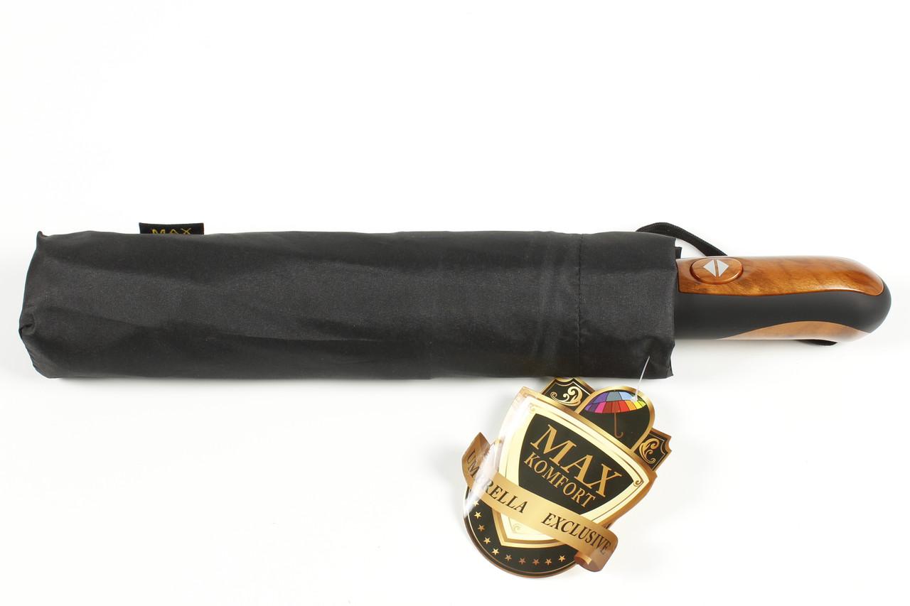Зонт семейный мужской автомат прямая ручка Max komfort