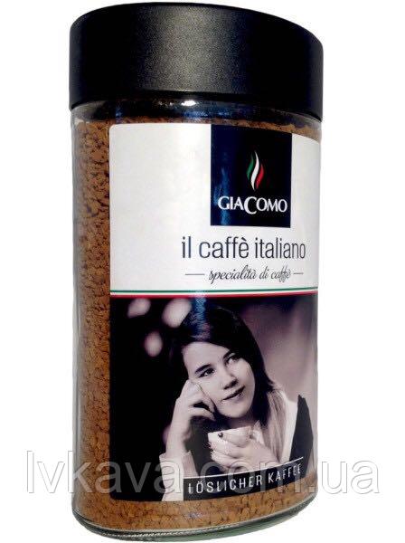 GiaComo il caffe Italiano