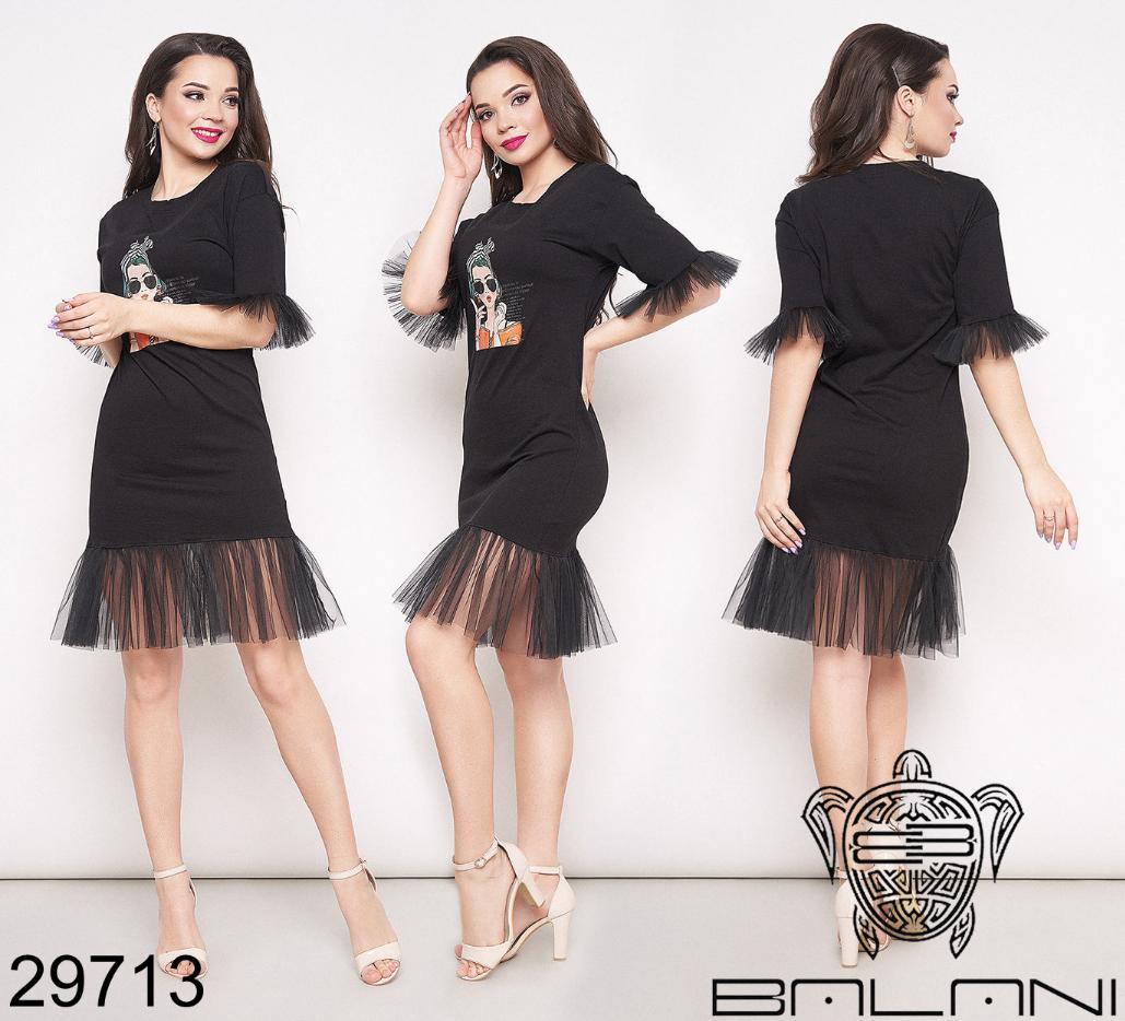 Короткое трикотажное платье Фабрика моды Одесса Украина Размеры: 42-44, 44-46