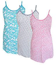 Купить мужскую и женскую одежду в Украине за полцены! Приветствуем в Миратекс!