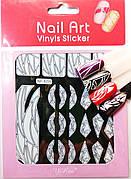 Трафарет для дизайна ногтей (белый)  405