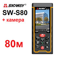 Лазерный дальномер Sndway SW-S80 80 метров,измеритель расстояния,рулетка с камерой, фото 4