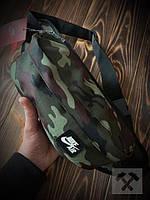 Бананка Nike Хаки (Найк) мужская и женская сумка на пояс и через плечо камуфляжная