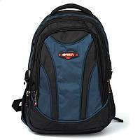 Текстильный рюкзак 924 black-blue спортивный школьный из нейлона, фото 1