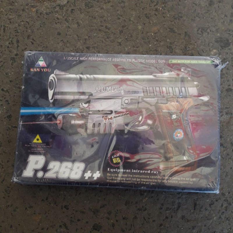 Пистолет на пульках P.268++