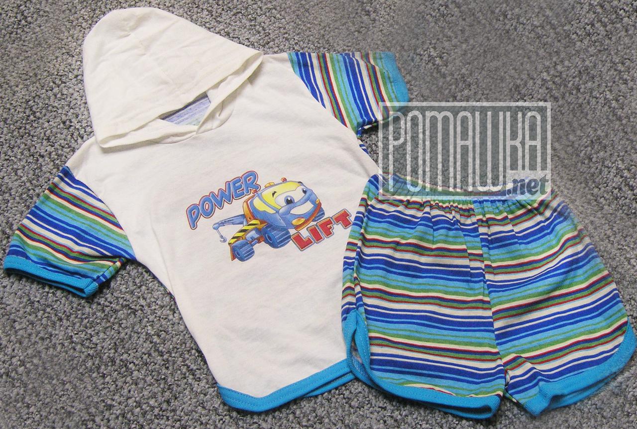 Детский летний костюм 104-110 3-4 года комплект для мальчика мальчику футболка и шорты на лето 4740 Голубой