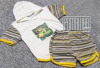 Детский летний костюм 104-110 3-4 года комплект для мальчика мальчику футболка и шорты на лето 4740 Желтый