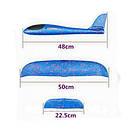 Сверх быстрый метательный самолет планер трюкач на дальнее расстояние (Синий), фото 5