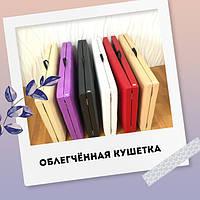 Кушетка БЮДЖЕТ(850-1500)