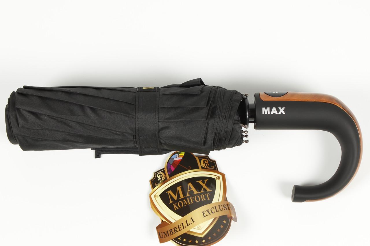 Зонт мужской автомат с крючком Max komfort